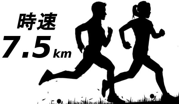 ジョギングする男女のシルエット